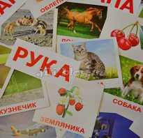 Карточки домана отзывы мам