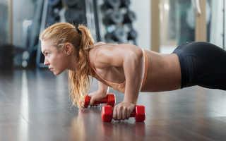 Упражнения для уменьшения