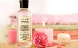 Розовая вода для лица отзывы