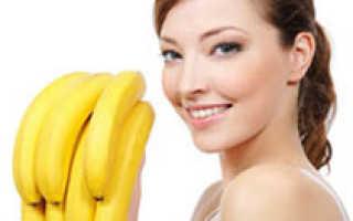 Маска для лица с бананом для сухой