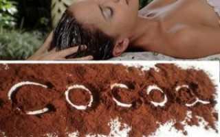 Какао для волос польза