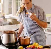Как заставить жену готовить