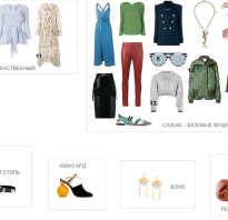 Сочетания одежды для девушек