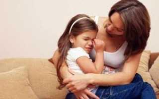 Жизнь после развода с ребенком