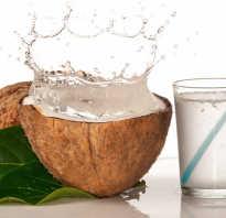 Кокосовая вода состав