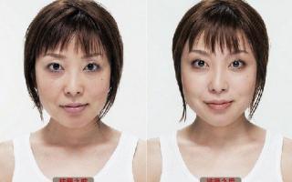 Японский массаж лица асахи видео на русском