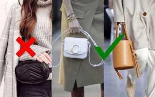 Модные сумки 2018 2019