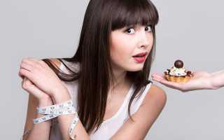 Как отказаться от еды и похудеть