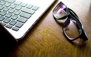 Очки для компьютера отзывы специалистов