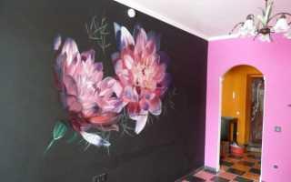 Как красиво разрисовать стену