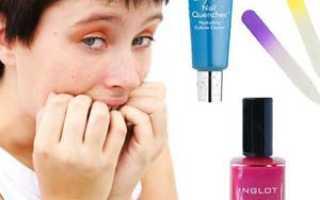 Как отрастить сгрызенные ногти