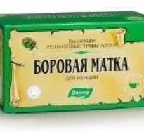 Боровая матка чай в пакетиках отзывы