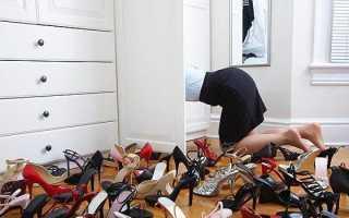 Какая обувь под