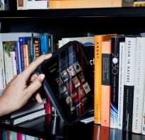 Электронная книга стоит ли покупать