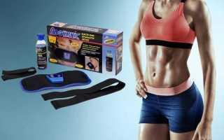 Пояс для похудения электрический отзывы