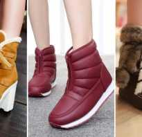 Какая обувь модна этой зимой 2018