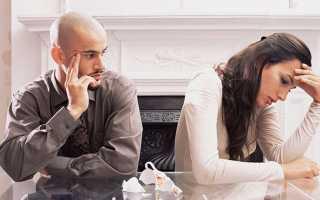 Муж после измены не просит прощения