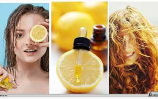 Лимонная кислота для волос осветление