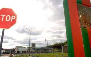 Вылететь через белоруссию если есть долги