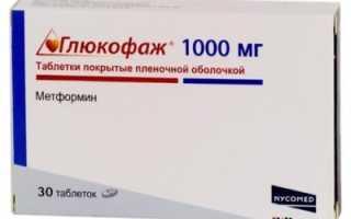 Лучшие препараты для похудения отзывы