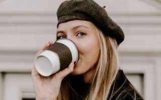 Кофе и отеки на лице