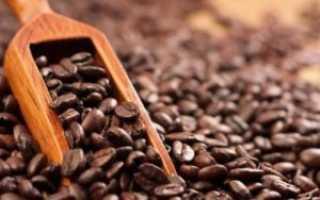 Как делать кофейный скраб
