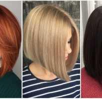 Окрашивание волос на каре фото