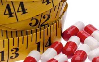 Действующие таблетки для похудения отзывы