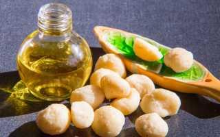 Масло макадамии для лица применение