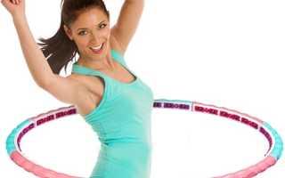 Обруч хулахуп для похудения отзывы