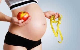 Как похудеть на ранних сроках беременности