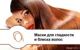 Маска для шелковистых волос