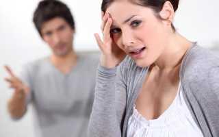 Муж перестал уважать и ценить жену
