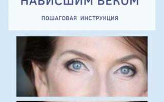 Макияж веки глаз