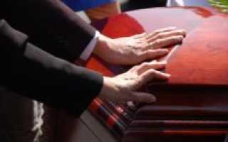 Сонник гробы с покойниками много