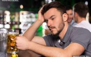 Муж часто пьет пиво