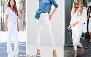Какая обувь подходит к белым джинсам