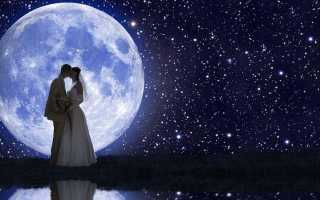 Лунный скорпион мужчина влюблен