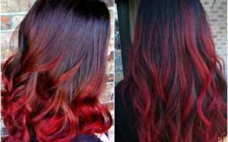 Мелирование на темные волосы красным