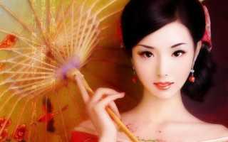 Японский массаж лица омолаживающий