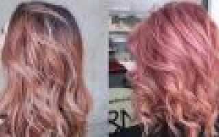 Окрашивание волос розовое золото
