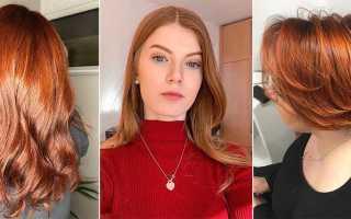 Огненный рыжий цвет волос