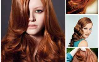 Марсала цвет волос
