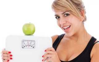 Как похудеть на 15кг