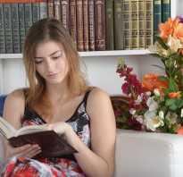 Книги настраивающие на позитивное мышление