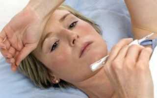 Стресс и температура