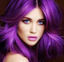 Аметистовый цвет волос