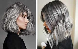 Кому пойдет серый цвет волос
