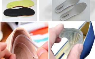 Как уменьшить высоту каблука на сапогах