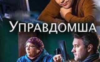Хорошая мелодрама про любовь русские посоветуйте